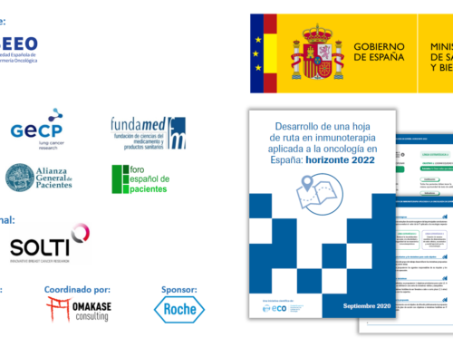 Omakase Consulting has participated in a meeting to present the Roadmap in immunotherapy applied to oncology (Horizon 2022) to Patricia Lacruz and other members from her team in the General Direction of Pharmacy (DGF) of the Spanish Ministry of Health.